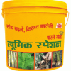 PARLE GOLD HUMIC SPECIAL